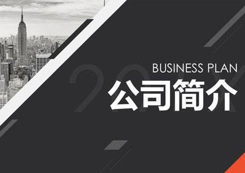杭州小犇科技有限公司公司簡介
